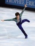 Chao YANG (CHN) free skating Stock Image