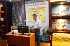 Chaoshan Folk Museum Royalty Free Stock Image