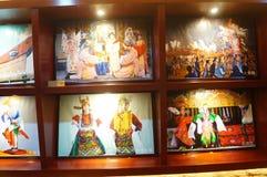 Chaoshan Folk Museum Stock Photos