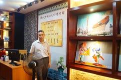 Chaoshan Folk Museum Stock Images