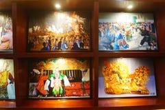 Chaoshan Folk Museum Stock Photo