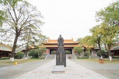 Chaotian Palace 2 Stock Photo