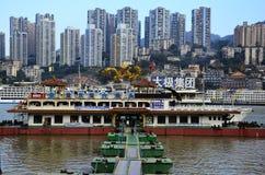 Chaotianmen kwadrat przy Chongqing Fotografia Stock