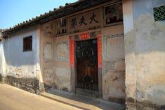 chaozhou stad, guangdong, porslin royaltyfri bild