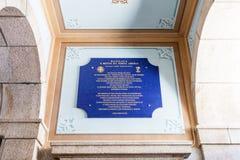 A chapa comemorativa que exibe a promoção da igreja do santuário à basílica pelo papa Francis Foto de Stock Royalty Free
