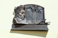Chapa memorável em honra do professor do collegium Gabriel Gruber do jesuíta de Polotsk, Bielorrússia Fotografia de Stock