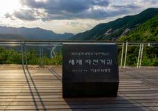 Chapa memorável na montagem de Ihwaryeong A língua coreana significa que os 4 rios principais bicycle a rota foto de stock royalty free