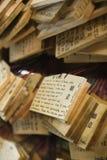 Chapas de madeira pequenas do santuário xintoísmo de Meiji-jingu do Tóquio de Japão com orações e desejos (Ema) Imagem de Stock