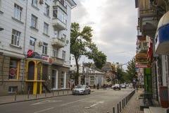 Chapayeva street Royalty Free Stock Images