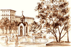 The Chapel. Graphic drawing ink on a paper: the Chapel in honour of sacred Nikolay, Russia, Novosibirsk Royalty Free Stock Photo