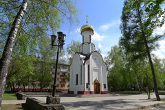 Chapel. In memory of the Chernobyl disaster, Tomsk, Russia Stock Photos