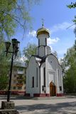 Chapel. In memory of the Chernobyl disaster, Tomsk, Russia Royalty Free Stock Photos