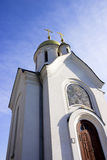 Chapel. In city Novosibirsk Stock Photos