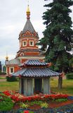 Chapel of Alexander Nevsky and Japanese traditional building model Royalty Free Stock Image