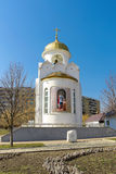 Chapel of Alexander Nevsky. Russia. Orel. Royalty Free Stock Photography