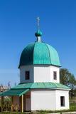 Chapel The Alexander Svirsky Monastery Royalty Free Stock Photos