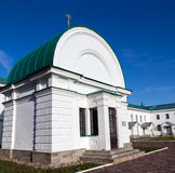 Chapel Alexander-Svirsky Monastery Stock Photography