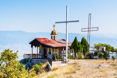 Chapel of the Ascension near Gotse Delchev Royalty Free Stock Images