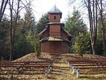 Chapel Stock Photo