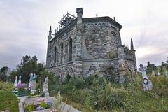 Chapel Blazhovskih Royalty Free Stock Images