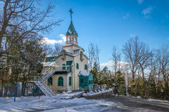 Chapel of Brother Andre at the Saint Joseph Oratory - Montreal, Quebec, Canada Stock Photos