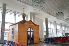 Chapel and the bust of Lenin in the waiting area of the railway Royalty Free Stock Photo