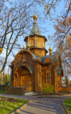 Chapel in Cathedral of Christ the Savior - Moscow Russia Royalty Free Stock Photography