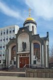 The Chapel- Church of the Icon of the Mother of God of Kazan  in Stock Photos