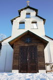 Chapel. Chapel in the countryside on the outskirts of the winter Royalty Free Stock Images