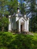 Chapel of the Cross of suffering.Valaam Transfiguration Monaster Royalty Free Stock Photos