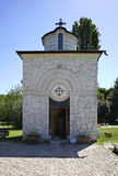 Chapel, dedicated to the Victims of Communism in Sofia. Bulgaria Royalty Free Stock Image