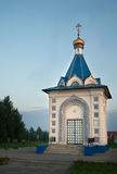 Chapel `Education` icon of Mother of God in Novokharitonovo. Moscow region, Russia. Small blue and white chapel near porcelain Handicrafts and plant Gzhel in the Stock Photography