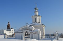 Chapel Eighty-five of the murdered in Cherdyn; Saviour chapel.Russia. Stock Image