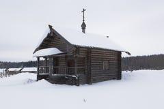 Chapel of Elijah the Prophet in the Museum of Wooden Architectur. Semenkovo, Vologda region, Russia - February 11, 2018: Chapel of Elijah the Prophet in the Stock Images