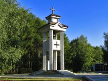Chapel, erected in memory of Spanish volunteers who died in the great Patriotic war. Victory Park, Moscow Stock Photo