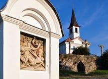 Chapel Esztergom Stock Images