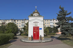 Chapel of the Holy Great Martyr and Victorious George in the square named after Marshal Sokolov in the city of Evpatoria, Republic Stock Photos