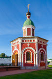 Chapel of the Holy Transfiguration Monastery, Murom, Russia Stock Images