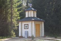 Chapel in honor of Nikolay Chudotvortsa next to children`s health camp `School of travelers Of Fedor Konyukhov` in Totemsky Distri. Totemsky District, Vologda royalty free stock images