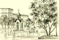 The Chapel in honour of sacred Nikolay. Illustration: drawing distemper on a paper: the Chapel in honour of sacred Nikolay, Russia, Novosibirsk Royalty Free Stock Photos