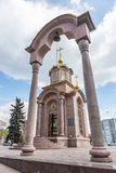 Chapel of the Icon of the Mother of God in Kemerovo in Russia stock image