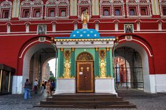 The chapel of the Iveron icon of the Mother of God at the resurrection gate in Moscow. Leading to the Red square Royalty Free Stock Image