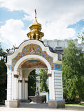 Chapel of Kiev Stock Photography
