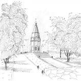 Chapel in Krasnoyarsk black and white royalty free illustration