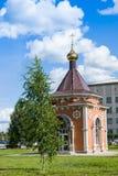 Chapel of Luke - Archbishop of Crimean - near city hospital in Kotlas, Arkangelskaya region. Chapel of Luke - Archbishop of Crimean - near city hospital. Kotlas Stock Photo