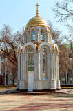 Chapel. In the main square of Belgorod, Russia Stock Photo