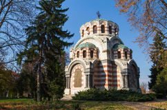 The Chapel-mausoleum, Pleven, Bulgaria. The Chapel-mausoleum St. George the Victorious, Pleven, Bulgaria. In memory of the perished Russian and Romanian warriors Stock Image