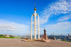 Chapel Monument Cyril Methodius Stock Photo