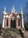 Chapel in Moscow, Russia. Chapel of 1804 year on the cemetery in Moscow, Russia Royalty Free Stock Images
