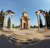 Chapel of the Mother Mary in Kemerovo city Royalty Free Stock Images